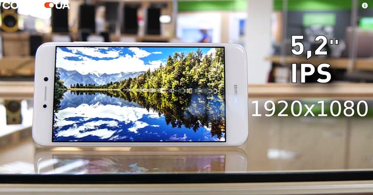 Обзор Huawei P8 Lite 2017 - параметры экрана смартфона