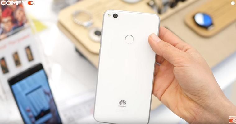 Обзор Huawei P8 Lite 2017 - смартфон сзади