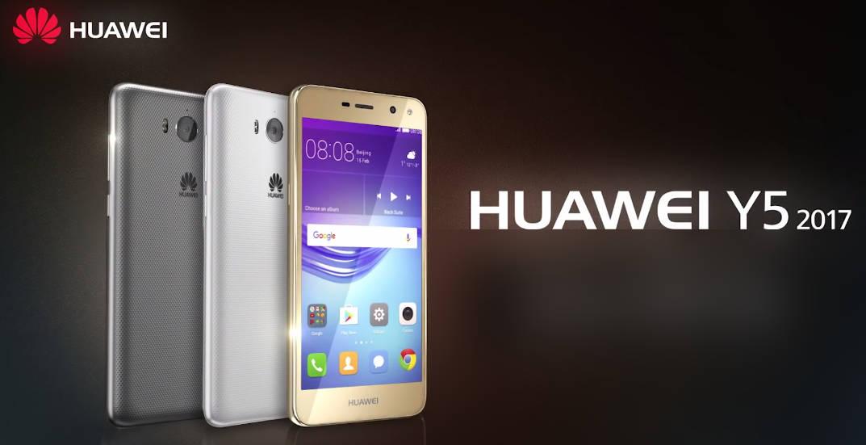 Обзор Huawei Y5 2017 - бренд huawei