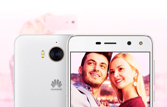 Обзор Huawei Y5 2017 - камера смартфона