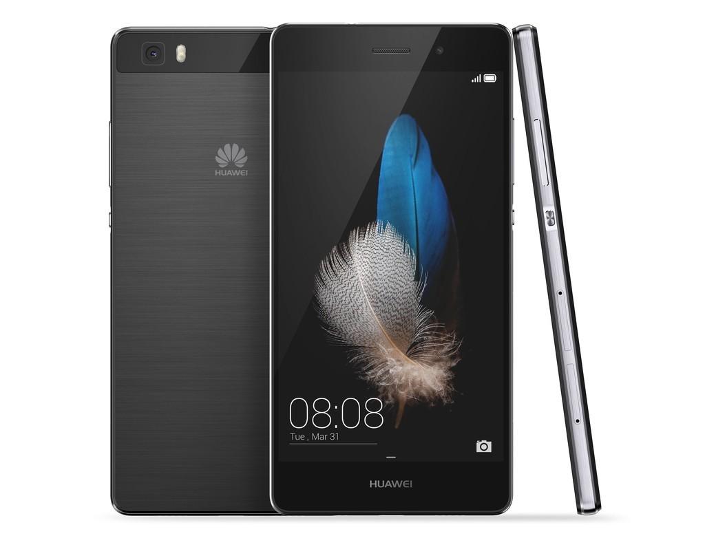 Папка «Фото», Сюрприз! Смартфон на подарок, который понравится каждому – Huawei P8 Lite.