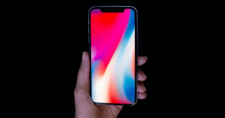 Разыгрываем iPHONE X