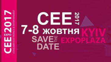 С 7 по 8 октября в Украине пройдет выставка электроники CEE 2017