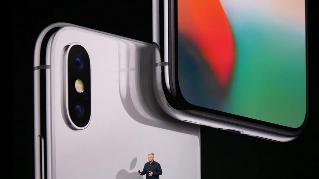 iPhone X-смартфон-новинка