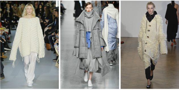 Хюгге-стиль-модные тенденции объемная многослойность
