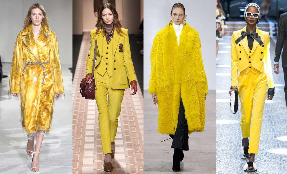 Модные тенденции с показов сезона осень-зима – 2017-желтый цвет
