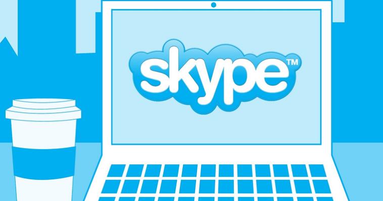 Обновления для Skype от Microsoft