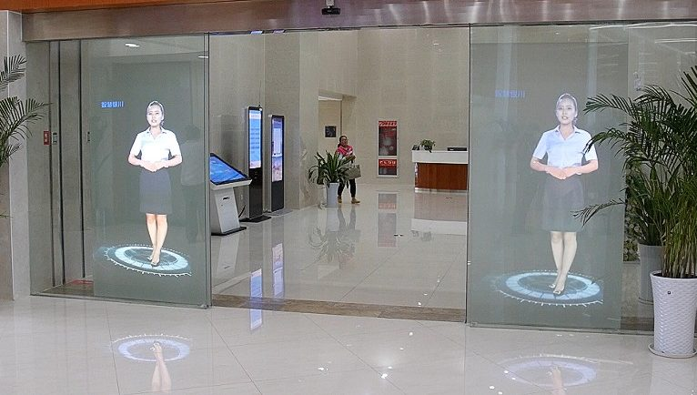 Папка «Фото», Города будущего-реализованные и перспективные проекты – Иньчуань.