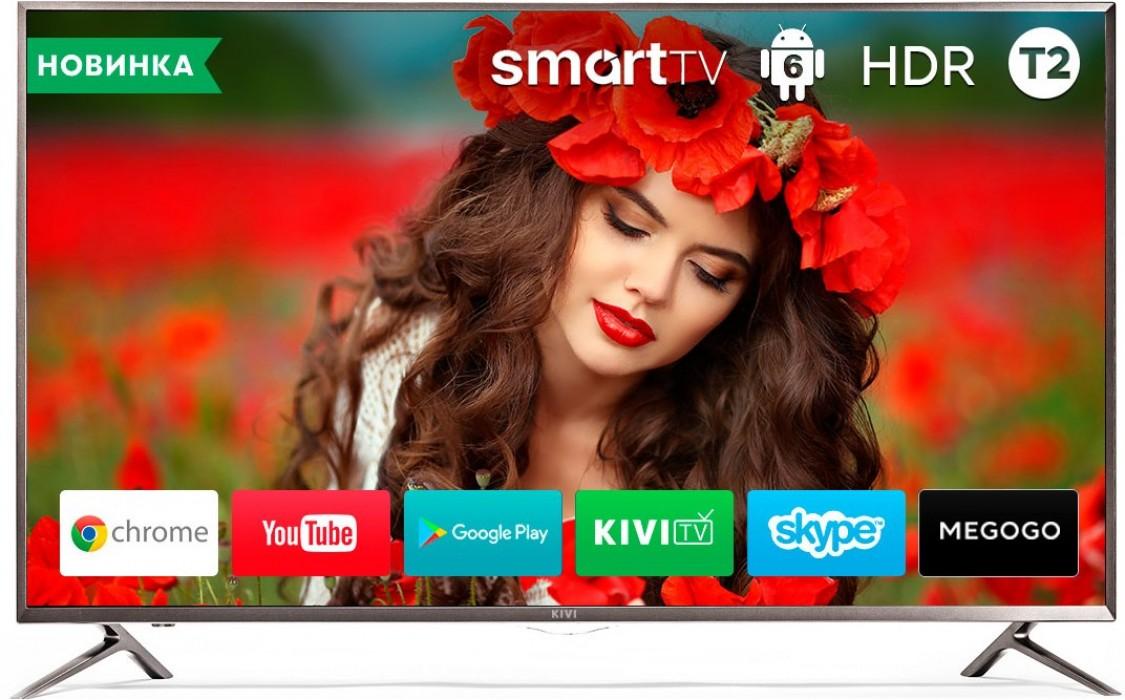 ТОП-10 лучших доступных телевизоров - Kivi 32HK30G
