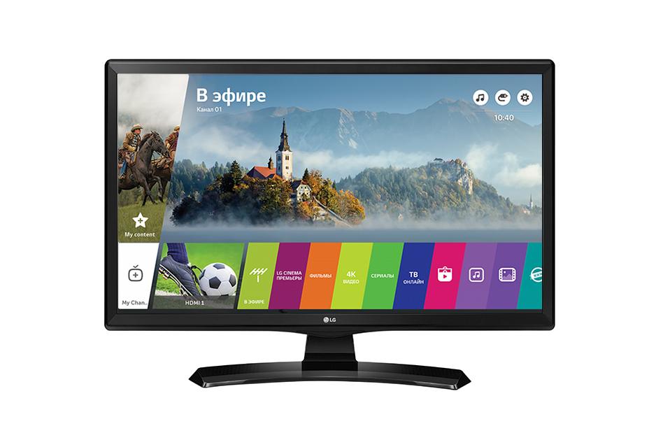 ТОП-10 лучших доступных телевизоров - LG 24MT49S-PZ