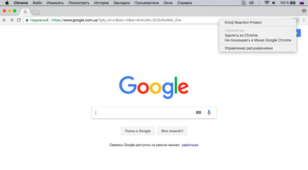 модель в гугл хроме не могут посмотреть расширение реализации