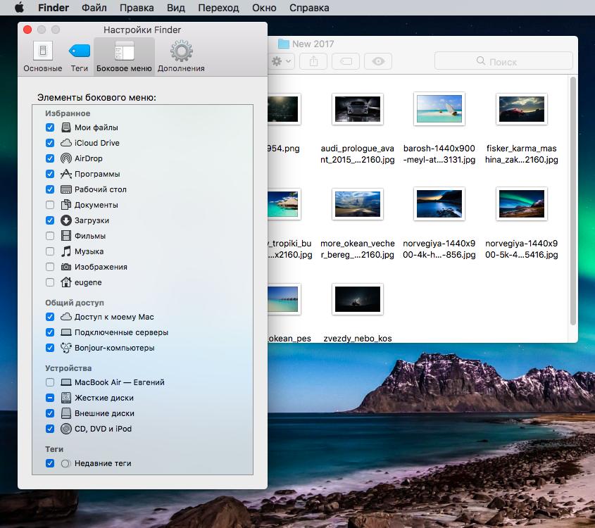 9 полезных советов по использованию Finder на MacOS - Добавление файлов на панель Избранное