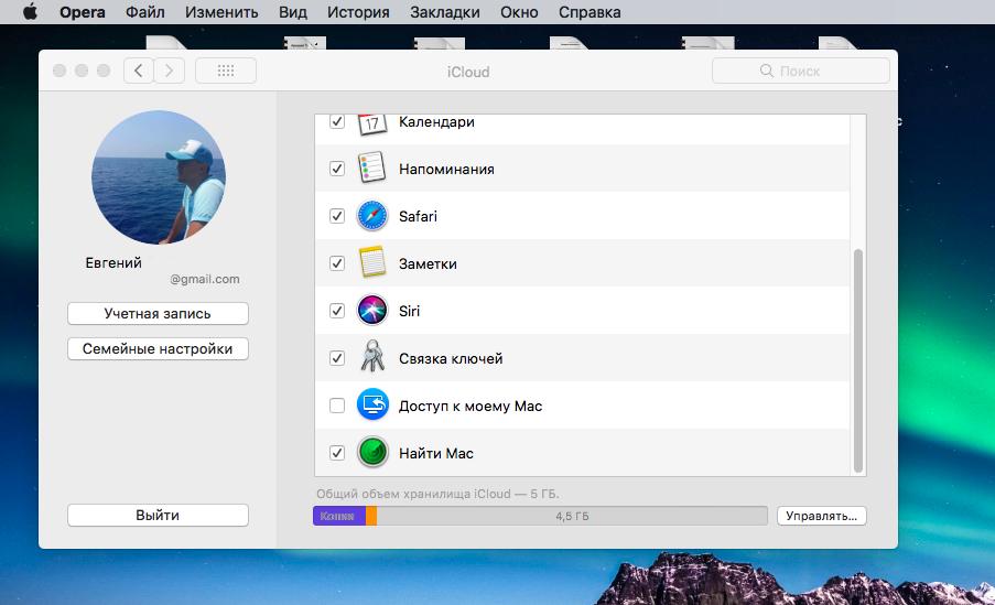 Как переустановить операционную систему macOS - фото 1