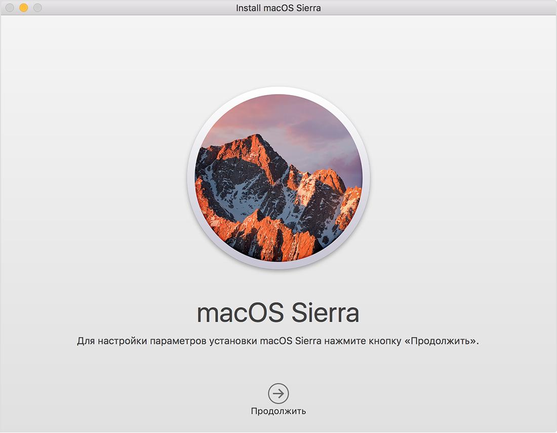 Как переустановить операционную систему macOS - фото 6