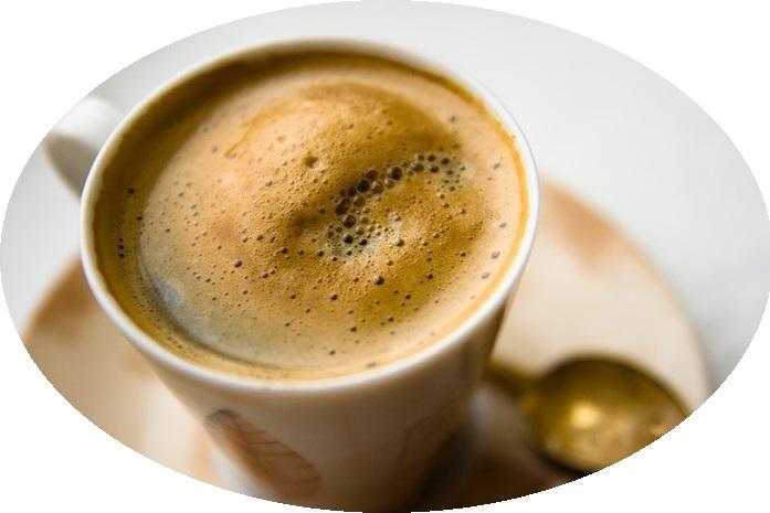 Кофе с пенкой-подача