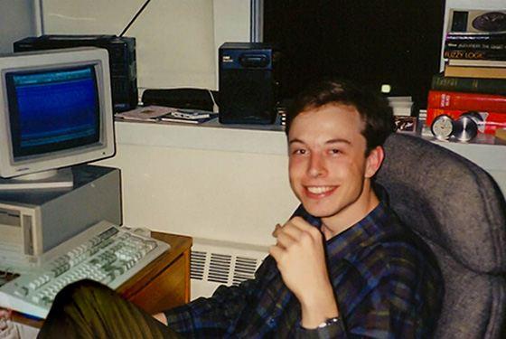 Папка «Фото»_ 10 самых интересных проектов Илона Маска – Илон Маск в детстве.