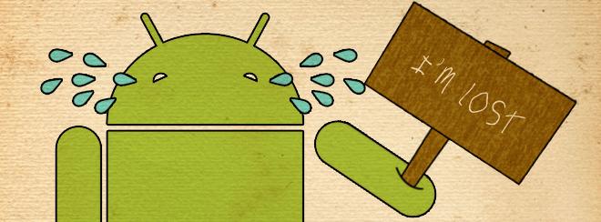 Потерянный Android-фон-фото