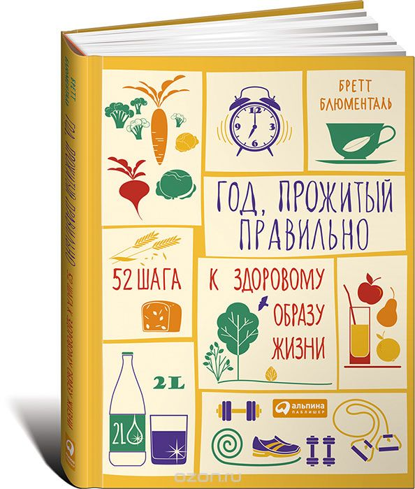 Познавательные книги-литература