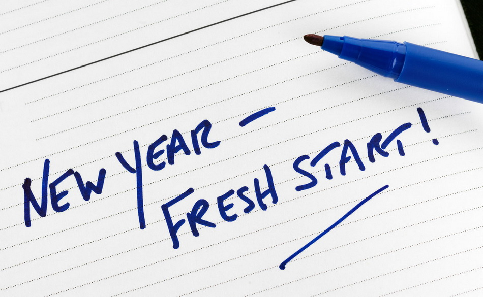 В Новый год-с чистого листа