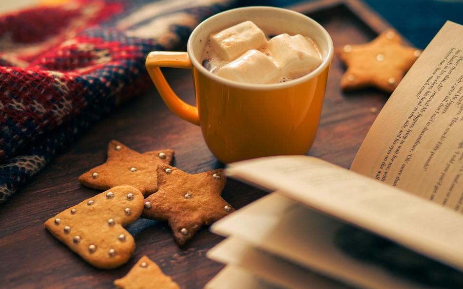 Вкусно и полезно-кофе и книга