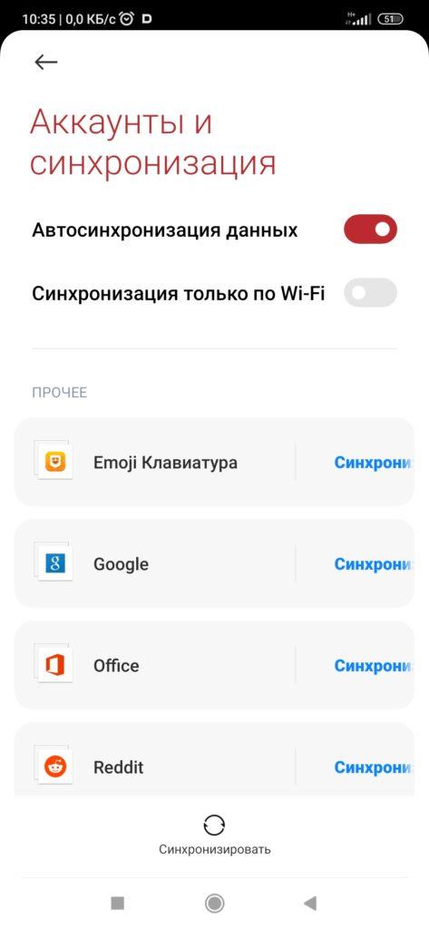 alt=Kak-perenesti-prilozheniya-s-telefona-na-telefon-Android-2