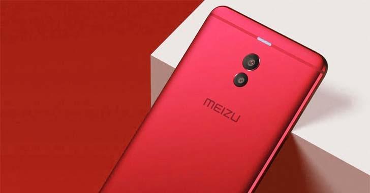Обзор Meizu M6 - красный смартфон