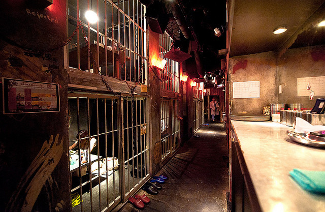 Ресторан Alcatraz E.R-в Токио