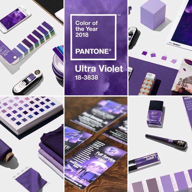 Главный цвет года-Pantone