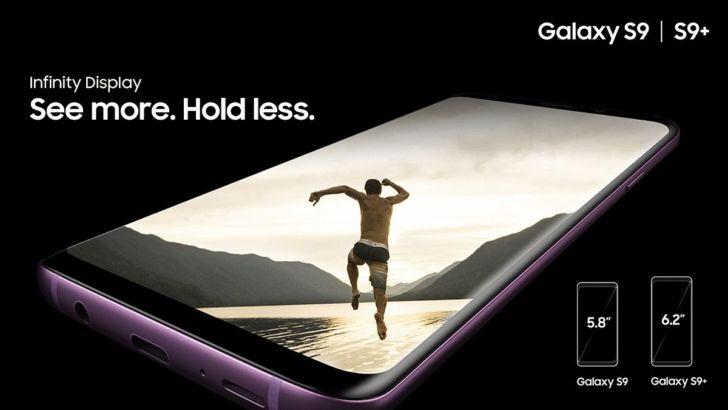 Samsung Galaxy S9 и S9 Plus-дисплей