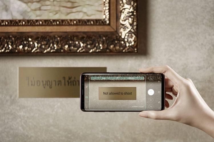 Samsung Galaxy S9 и S9 Plus-поддержка переводов надписей на лету