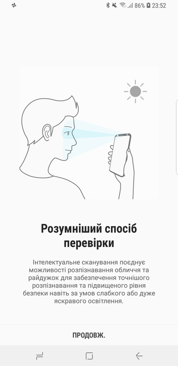 Samsung Galaxy S9 и S9 Plus-сканер лица и радужной оболочки глаз