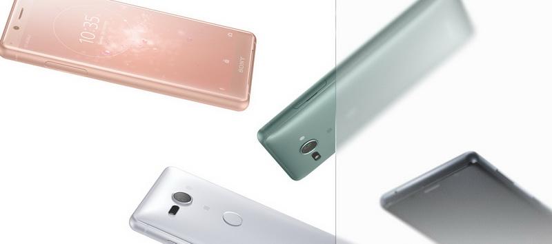 Sony Xperia XZ2 Compact-расцветки