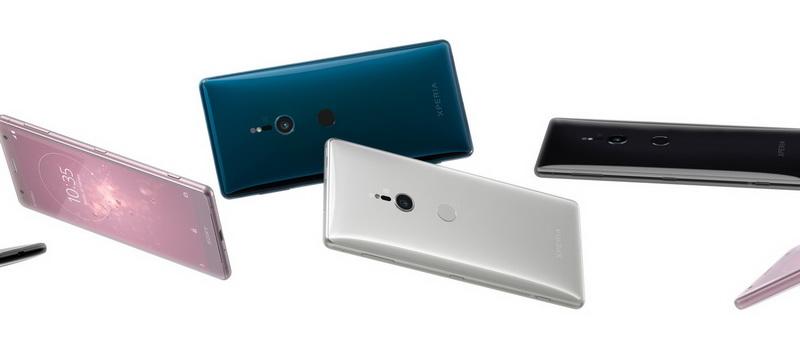 Sony Xperia XZ2-расцветки дизайн