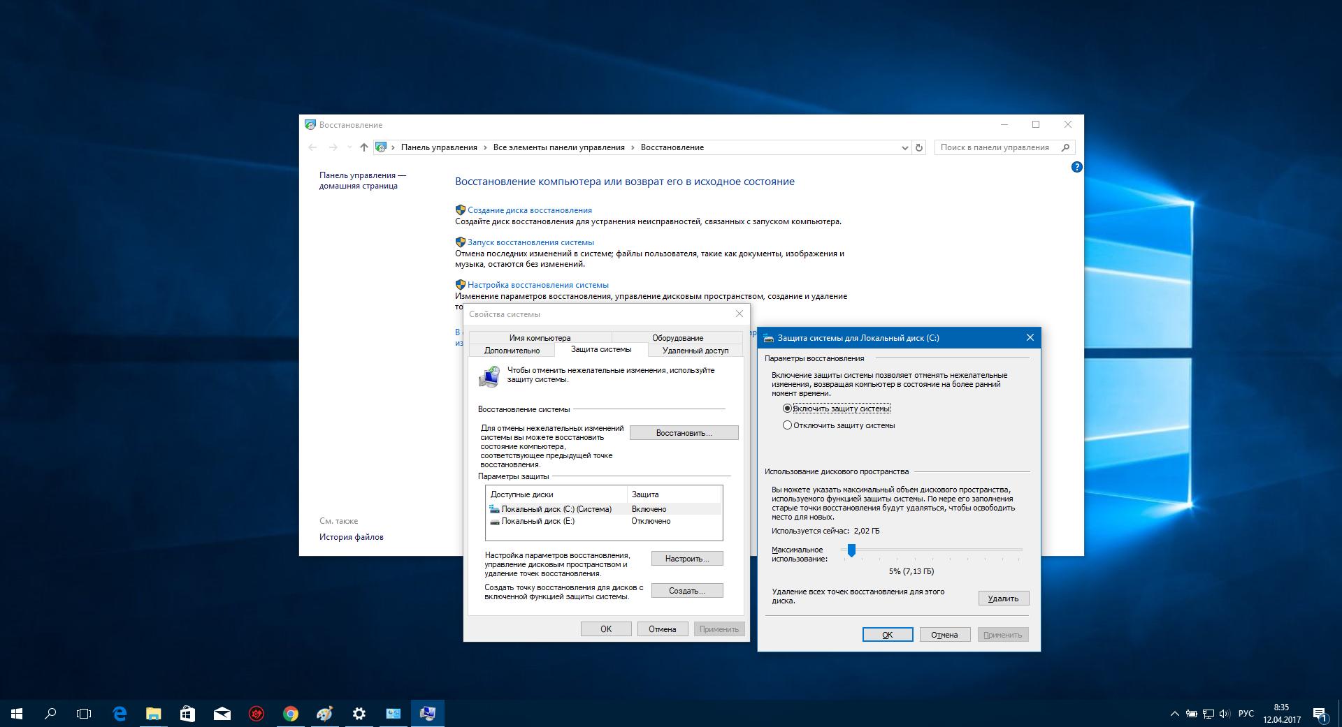 Возможности Windows 10 7