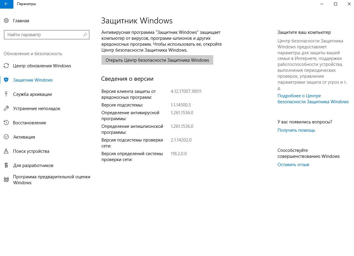 Возможности Windows 10 8