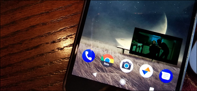 15 изменений и улучшений Android 8 Oreo - картинка в картинке