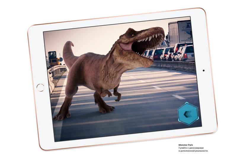 Apple iPad 9.7 (2018)-поддержка дополненной реальности-прогулки с динозаврами