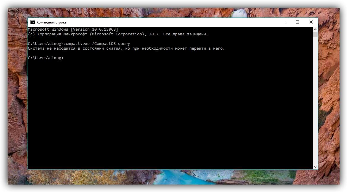 Эффективные способы чистки диска в Windows - сжимаем системные файлы
