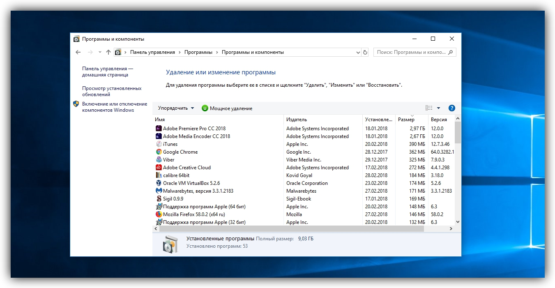 Эффективные способы чистки диска в Windows - удаляем игры и программы