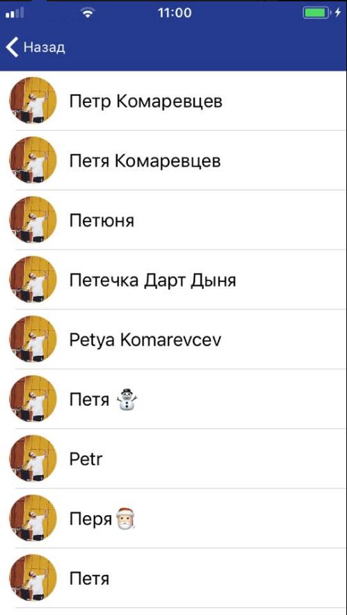 GetContact 3