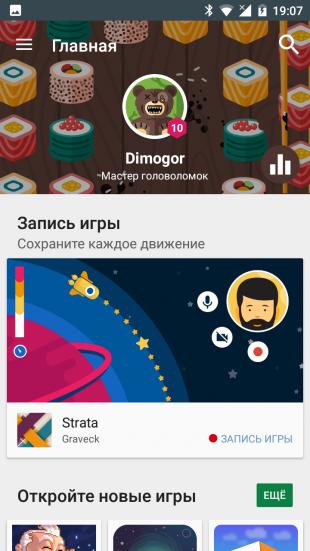 Лучшие способы освободить место на Android-смартфоне - удаляем игры