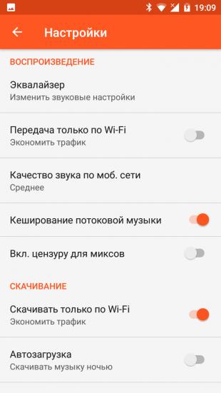 Лучшие способы освободить место на Android-смартфоне - удаляем плейлисты