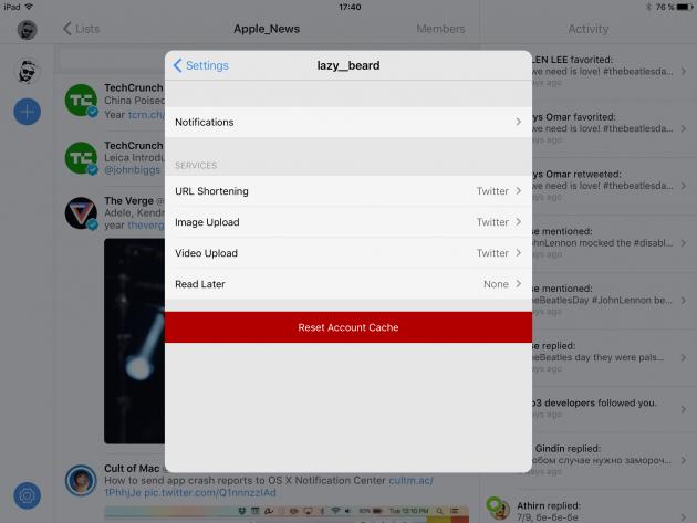 Лучшие способы освободить место на iPhone и iPad - удаляем кэш в программе