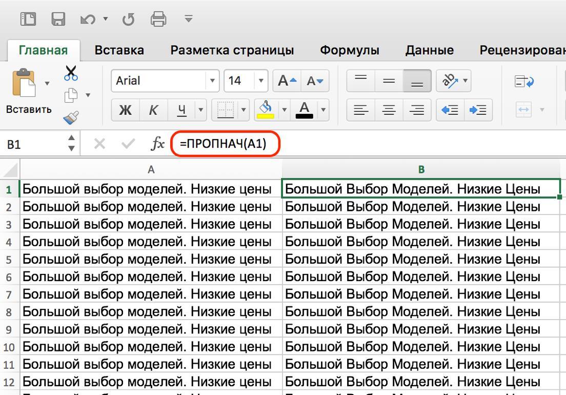 Секреты Excel 16