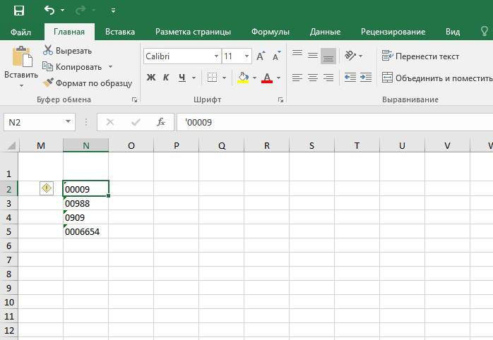 Секреты Excel 17
