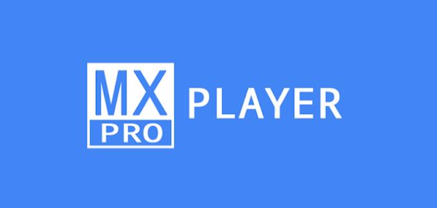 Топ-5 приложений и утилит для Android - mx player pro