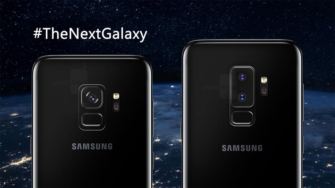 Топ-5 улучшений в Samsung Galaxy s9 и s9+ - новый флагман