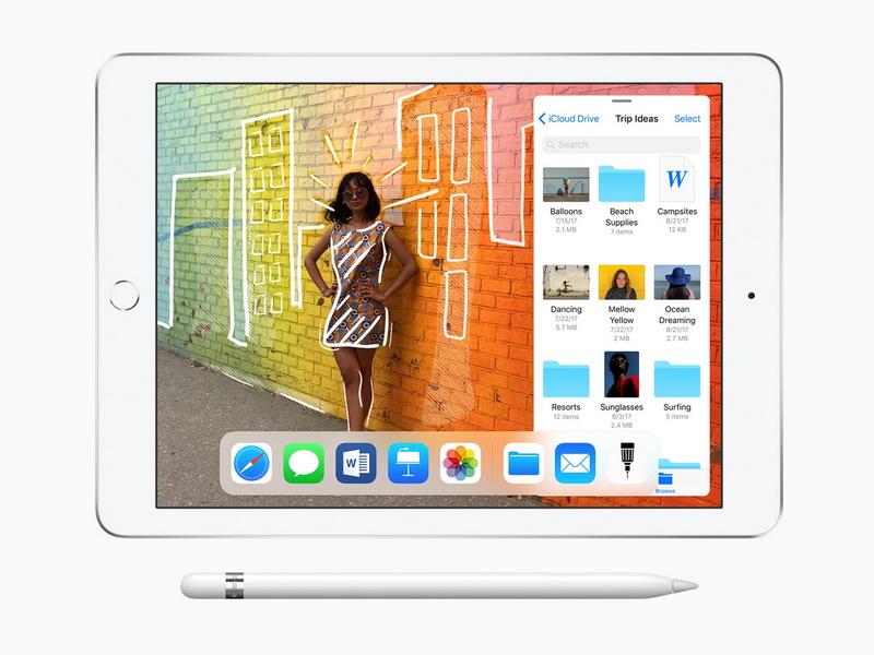 iPad 9.7 (2018)-от Apple