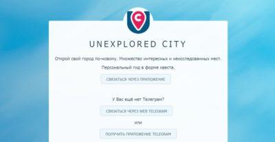 Unexplored City
