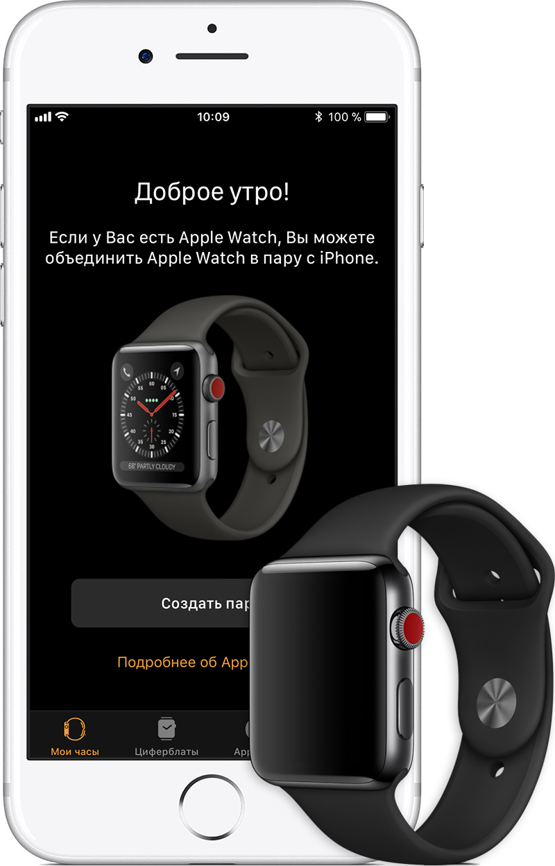 Apple_Watch_3 2